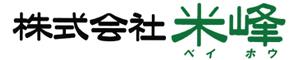 株式会社米峰(新潟県柏崎市)。発電機の負荷試験もご相談ください。